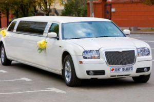 Location limousine Metz Mariage