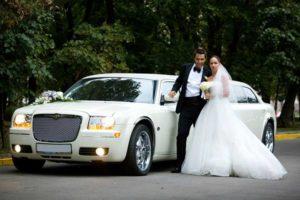 Location voiture mariage Gérardmer Vosges